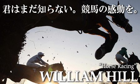 Horse_Racing_Williamhill3