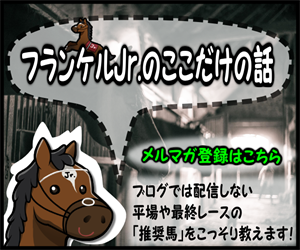 【菊花賞 2016】最終予想|3連単8点予想!!◎サトノダイヤモンドから
