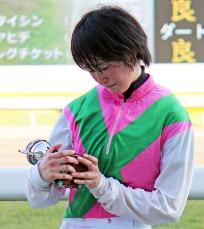藤田菜七子特別初勝利
