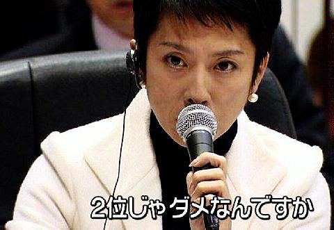 【神戸新聞杯2016】予想 菊花賞トライアルは2位じゃダメなんですかの!?