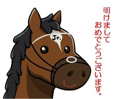 【スポーツニッポン賞京都金杯 2017】出走予定馬とデータ分析|一年の計は金杯にあり?!報知オールスターカップの予想も!!