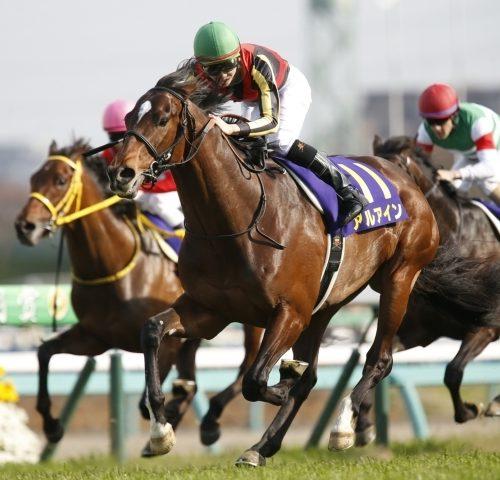 【大阪杯】最終予想、絞りに絞った3頭。3連複1点予想+馬連・ワイドで勝負!【2018年】