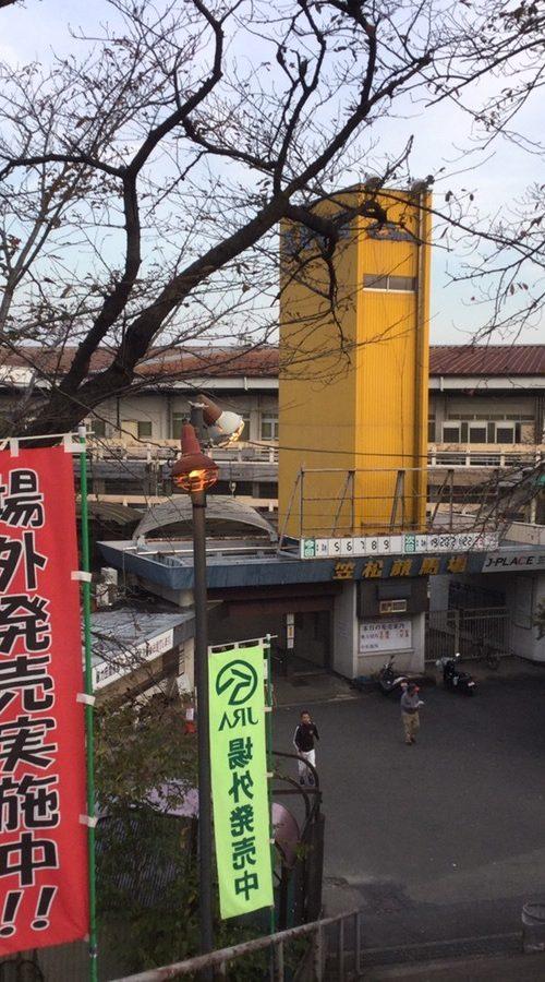 磨墨特別2018予想│11月19日に開催される笠松競馬全10Rを3連単予想してみた!