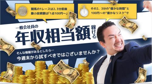 関東オークス, 競馬予想, 交流重賞