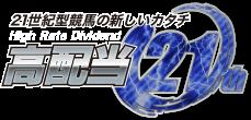 武蔵野ステークス, デイリー杯2歳ステークス