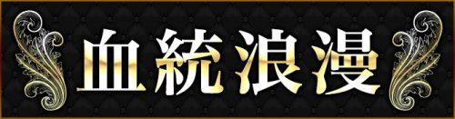 地方交流重賞予想, 北海道スプリントカップ