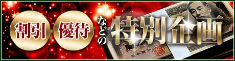東京プリンセス賞, 大井競馬