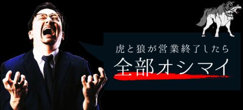 菊水賞, 園田競馬